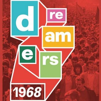 DREAMERS 1968